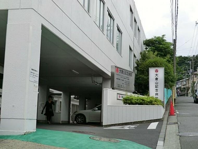 病院 大倉山記念病院