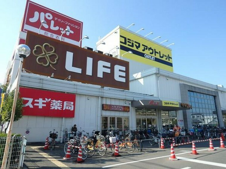 スーパー ライフ 大仙店