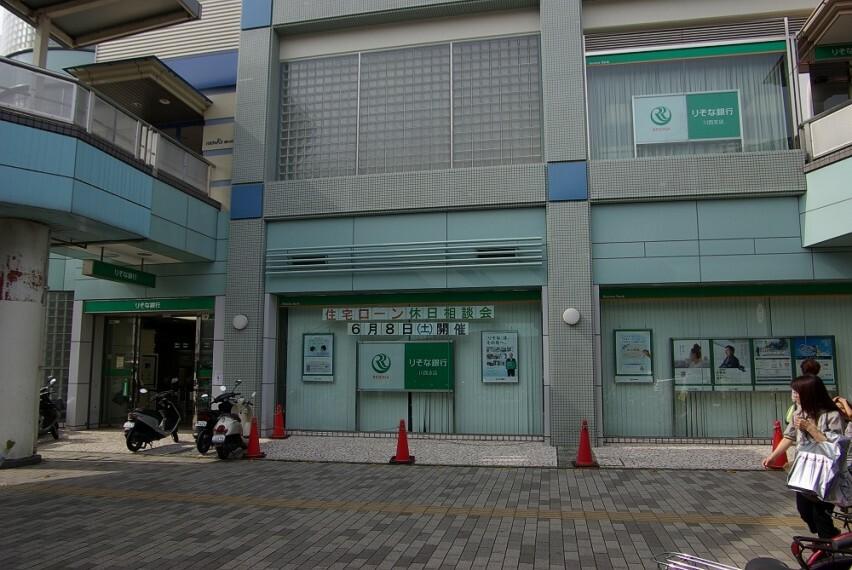 銀行 【銀行】りそな銀行 川西支店まで663m
