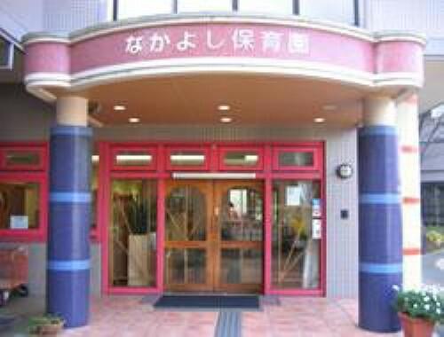 幼稚園・保育園 【保育園】なかよし保育園まで374m