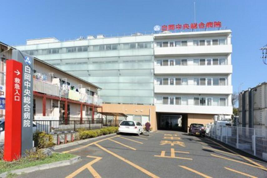 病院 【総合病院】白岡中央総合病院まで1394m