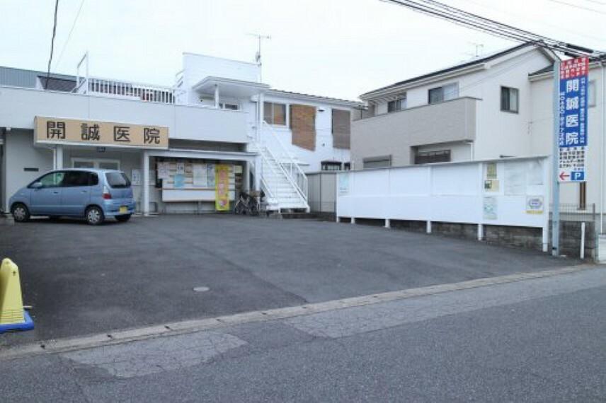 病院 【クリニック】開誠医院まで1757m