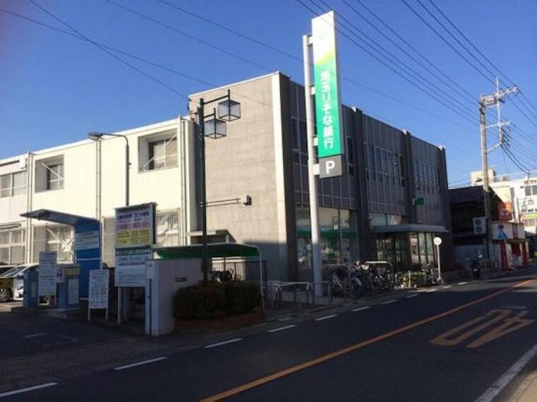 銀行 【銀行】埼玉りそな銀行 白岡支店まで970m