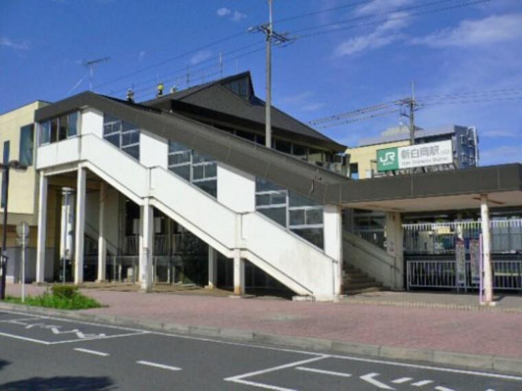【駅】新白岡駅まで2188m
