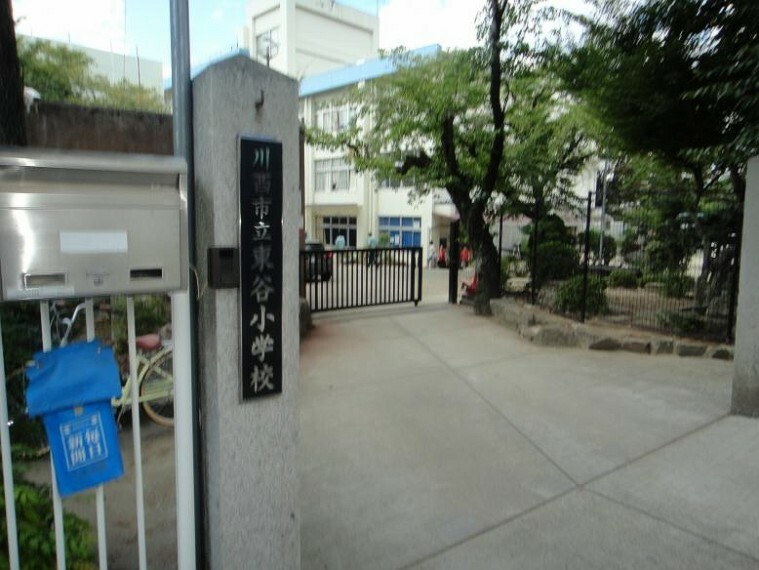 小学校 【小学校】川西市立東谷小学校まで518m