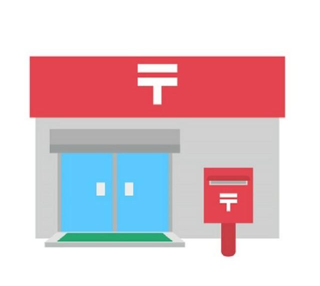 郵便局 【郵便局】甲府西田郵便局まで1138m
