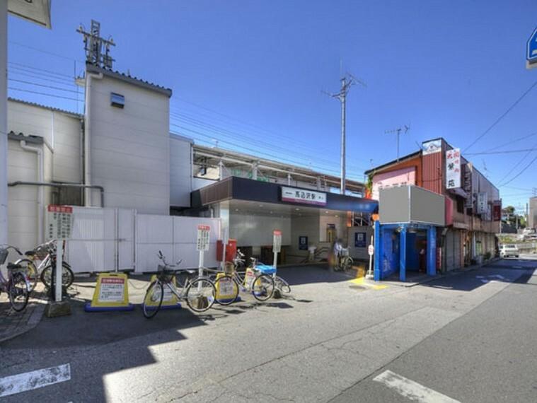東武野田線馬込沢駅8分、通勤通学便利、遅くなった日の帰り道も忙しい朝も駅から8分の近さなら嬉しい距離ですね