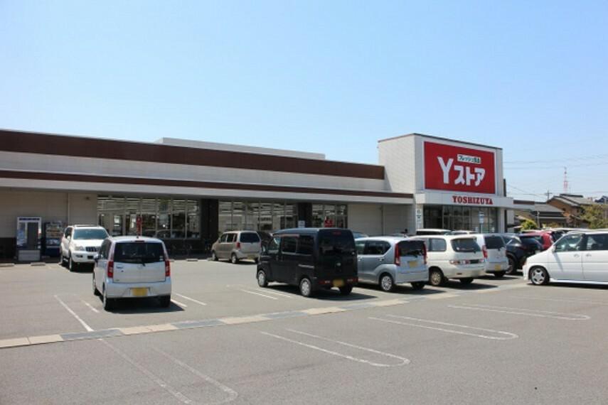 ショッピングセンター Yストア蟹江食品館まで徒歩約5分。(約400m)