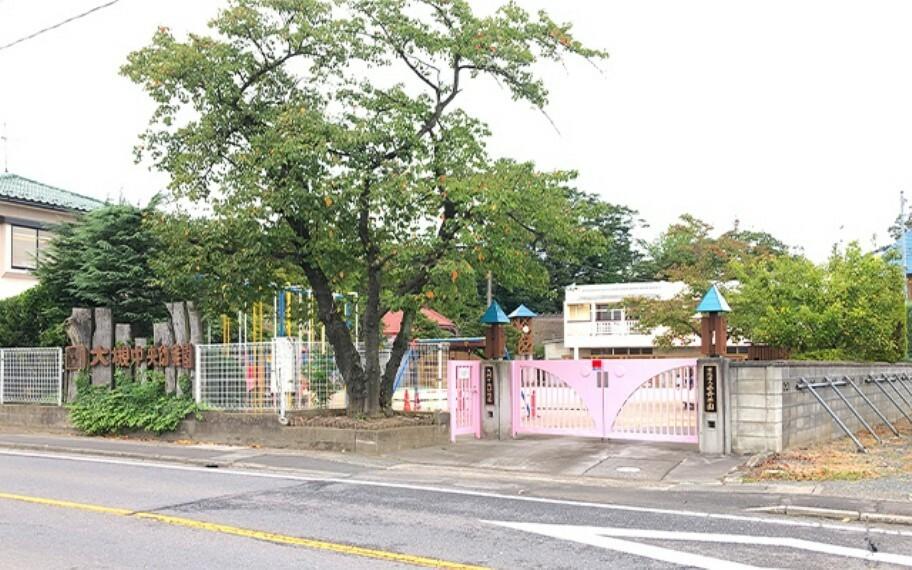 大槻中央幼稚園