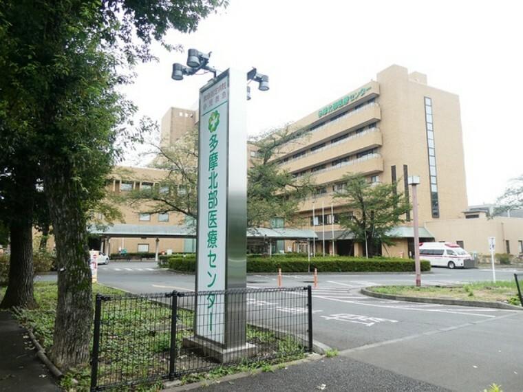 病院 多摩北部医療センター