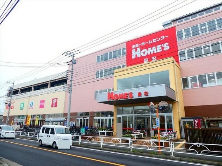 ホームセンター 島忠・ ホームズ東村山店