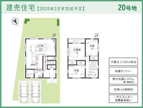 間取り図 【20号地】 洗面室を2wayにして、回遊動線を実現。 キッチンから水回りにも玄関にも近く、毎日の家事も快適に。