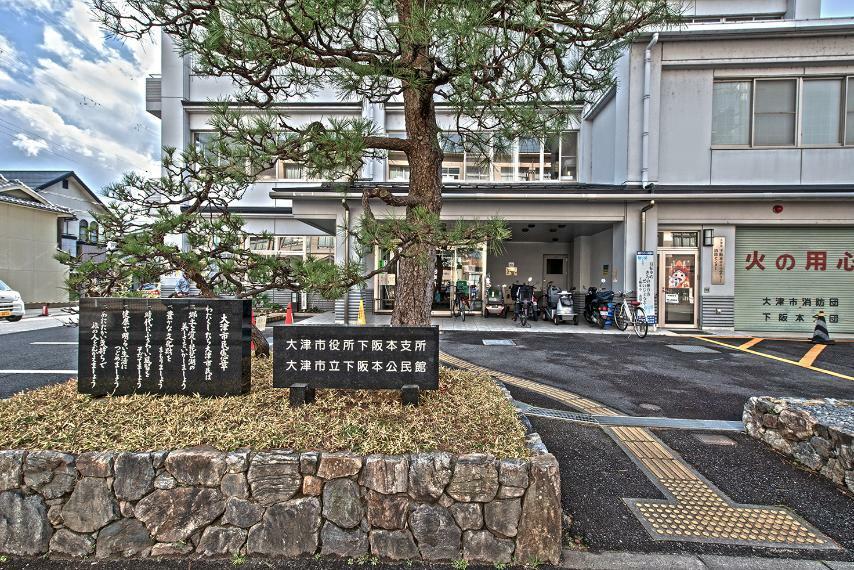 役所 下阪本市民センター