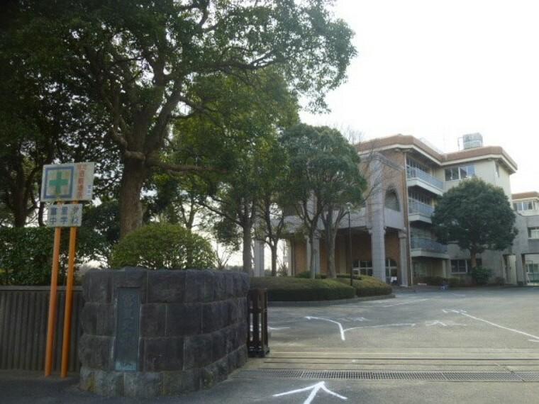 中学校 富里市立富里北中学校 910m