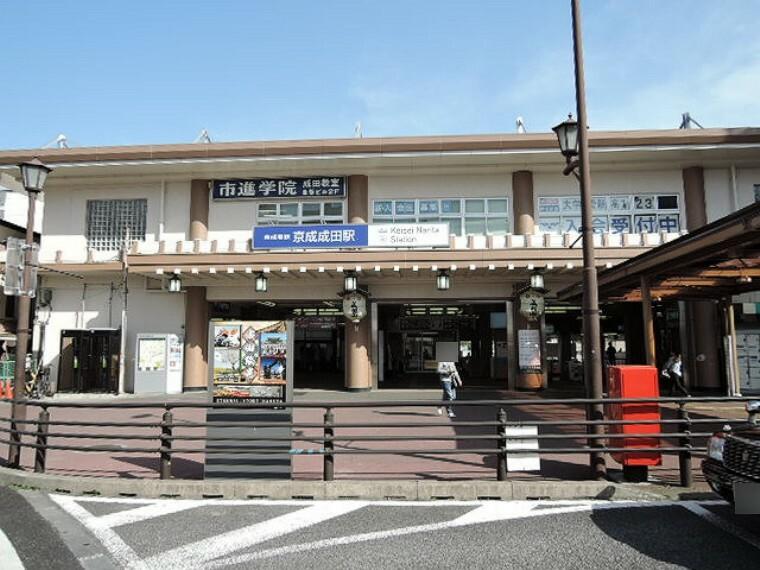 京成成田駅 1750m