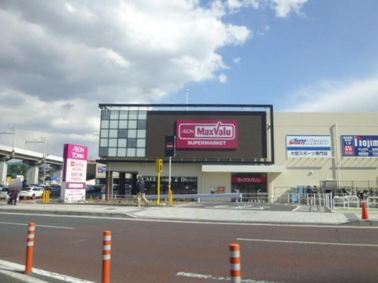 ショッピングセンター イオンタウン成田富里 1640m