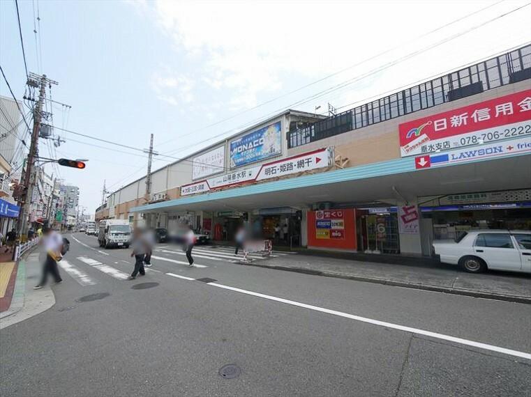 【駅】垂水駅まで1773m
