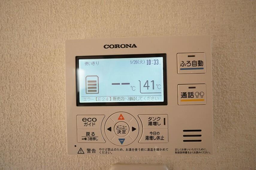発電・温水設備  給湯リモコンの写真です