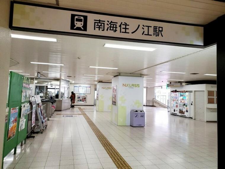 住ノ江駅(南海本線)