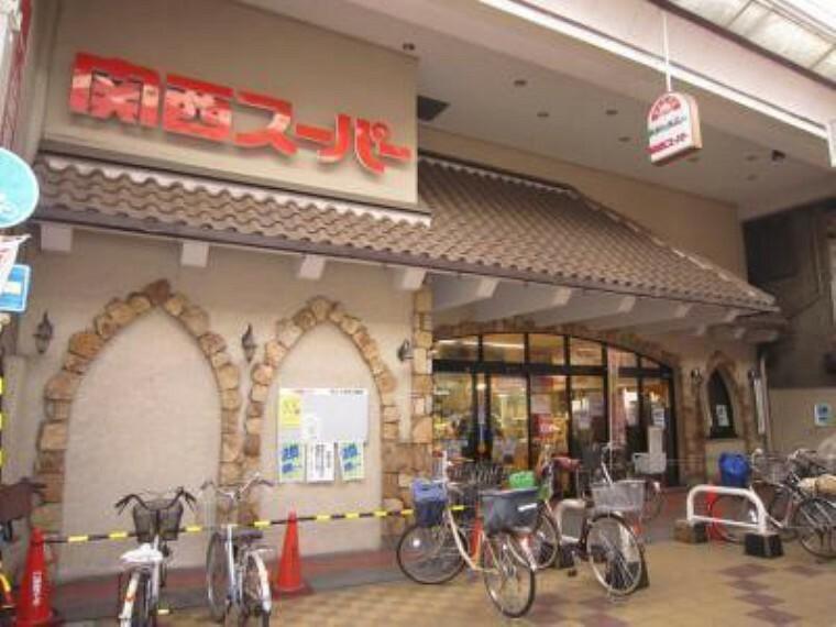 スーパー 関西スーパー住之江店