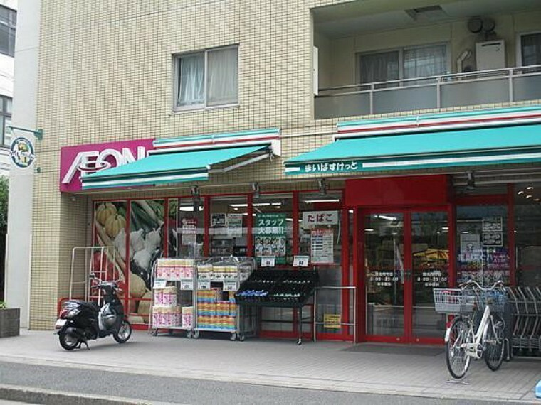 スーパー まいばすけっと港北樽町店