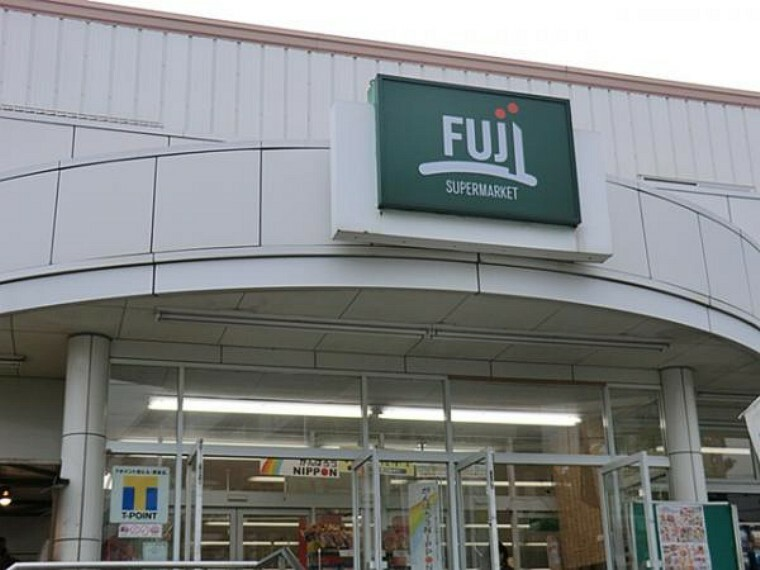ショッピングセンター FUJI野庭店まで約230m