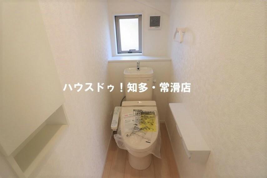 トイレ 温水洗浄便座付きトイレは1階と2階の2カ所にございます。