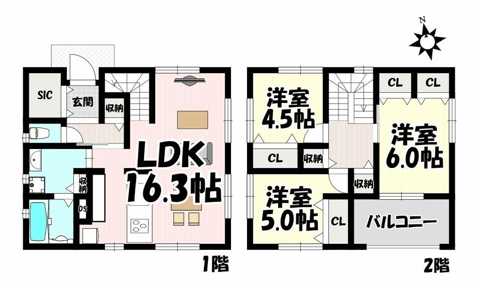 間取り図 南側を広くとった16.3帖のLDK。 全室収納付きでお部屋がすっきりまとまりますね 便利なインナーバルコニー仕様です。