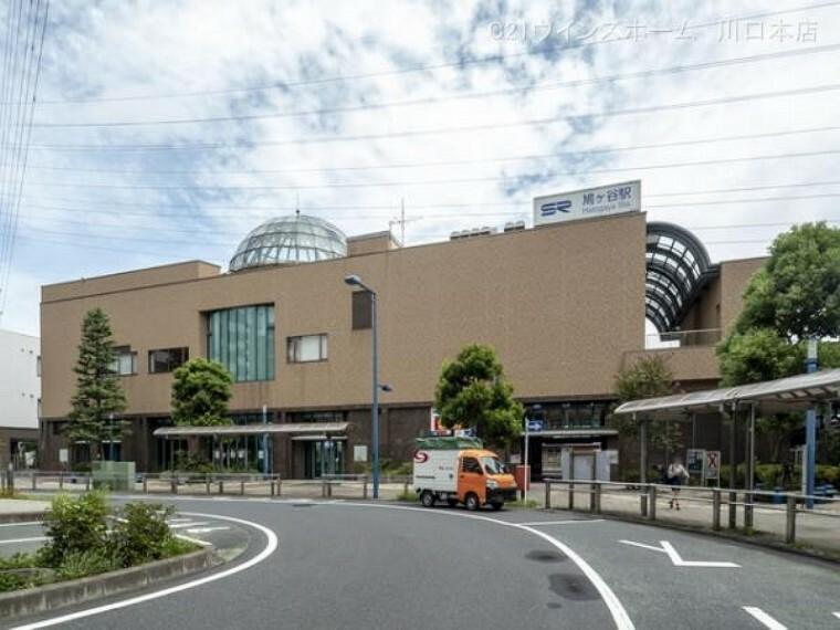 埼玉高速鉄道「鳩ヶ谷」駅