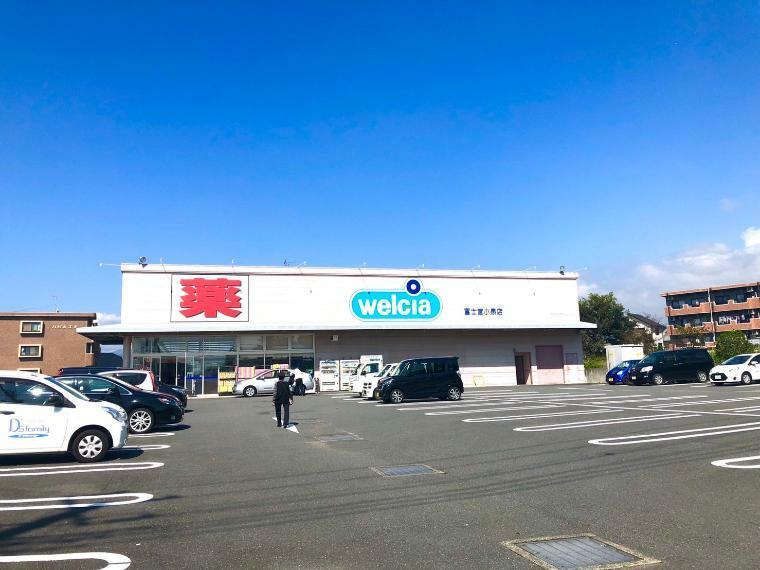 ドラッグストア ウエルシア 富士中野店 静岡県富士市中野620-12