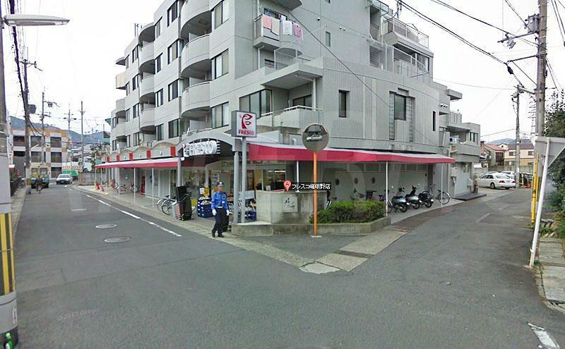 スーパー フレスコ嵯峨野店 440m