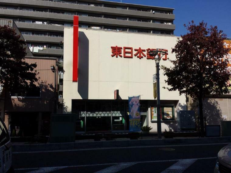 銀行 株式会社東日本銀行 松原支店 埼玉県草加市栄町3丁目1-6