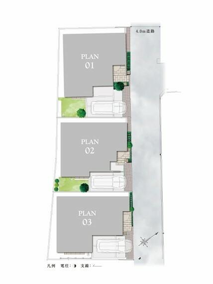 区画図 全体区割図  陽だまりを生み出すゆとりある敷地計画。