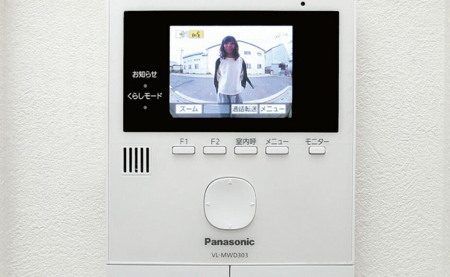 TVドアホン  簡単操作で来客確認ができるテレビモニター付きドアホン。