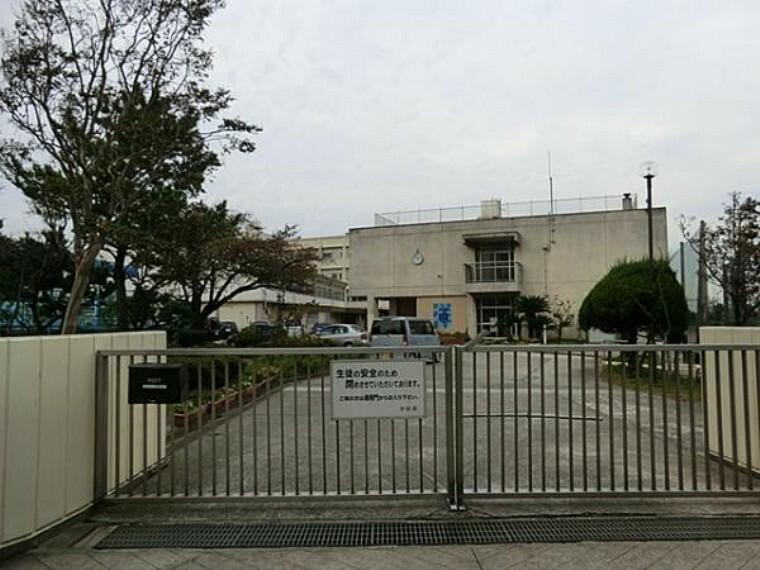 中学校 横浜市立洋光台第一中学校 約1750m