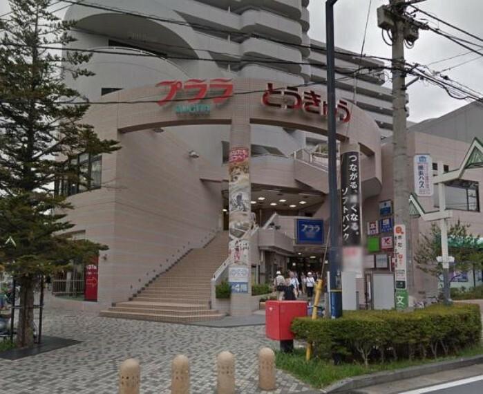 ショッピングセンター プララSUGITA 約1650m