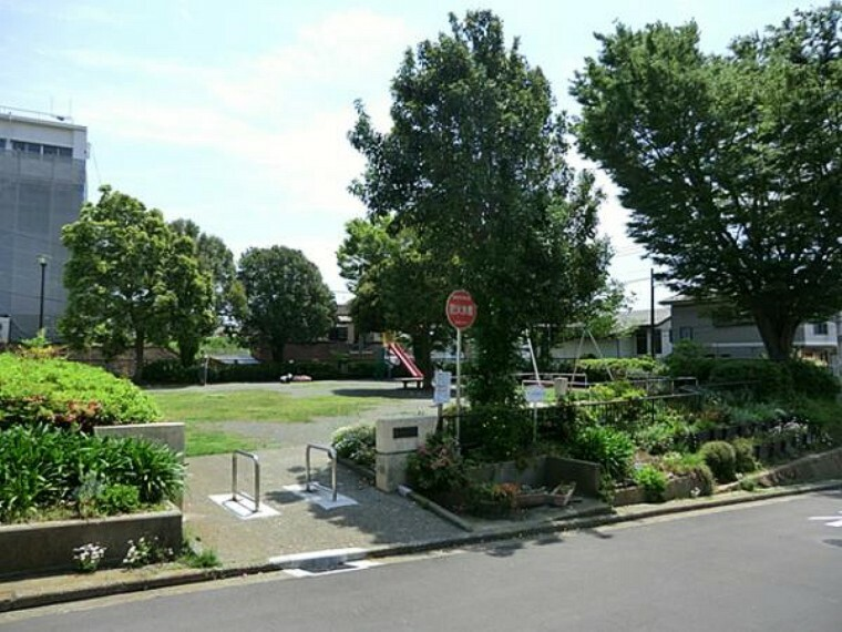 公園 田中町第一公園 約580m