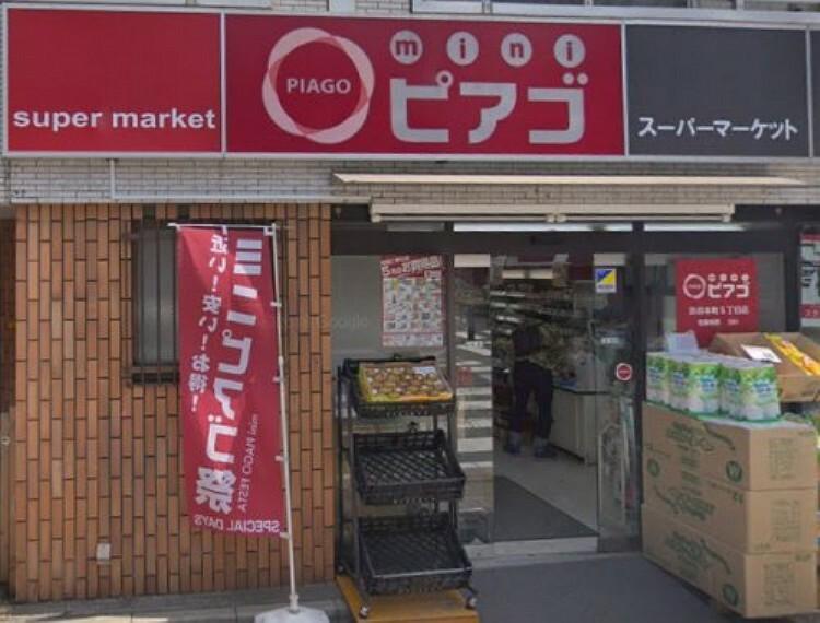 スーパー 【スーパー】miniピアゴ府中緑町1丁目店まで682m