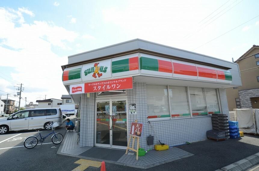 コンビニ 【コンビニエンスストア】サークルKサンクス宝塚中筋山手店まで867m