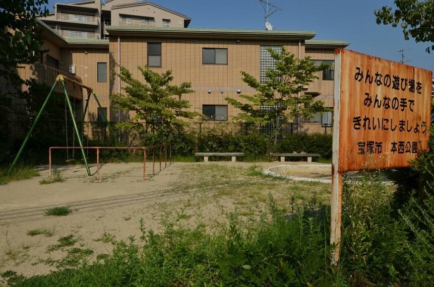 公園 【公園】山本西公園まで675m