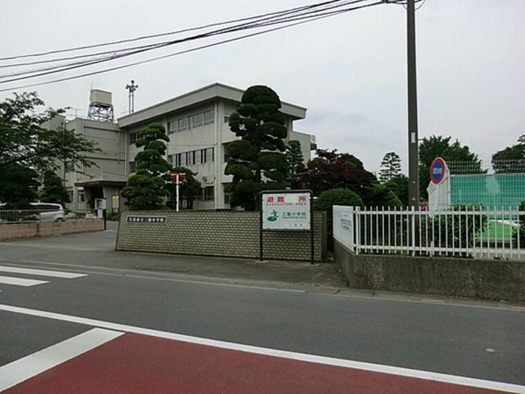 小学校 菖蒲町立三箇小学校 徒歩15分(約1130m)