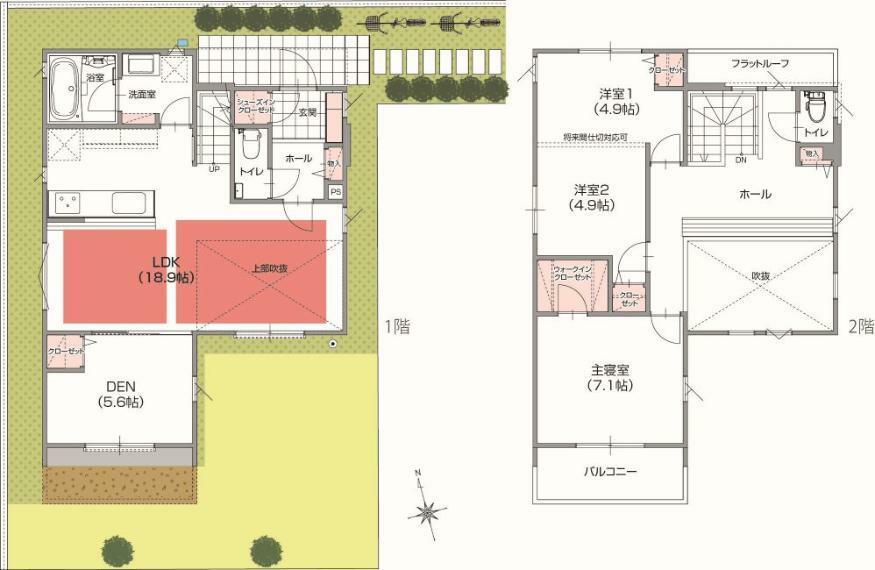 間取り図 【PRAIRIE SQUARE】9号棟 つどう家 キッチンを主役としたLDKは、家族で料理を楽しむことのできる広々とした空間に。 3(4)LDK+WIC