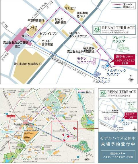 現地案内図 つくばエクスプレス・東武野田線「おおたかの森」駅まで徒歩8~12分。 カーナビをご利用の方は『流山市十太夫2-79』と入力してください。