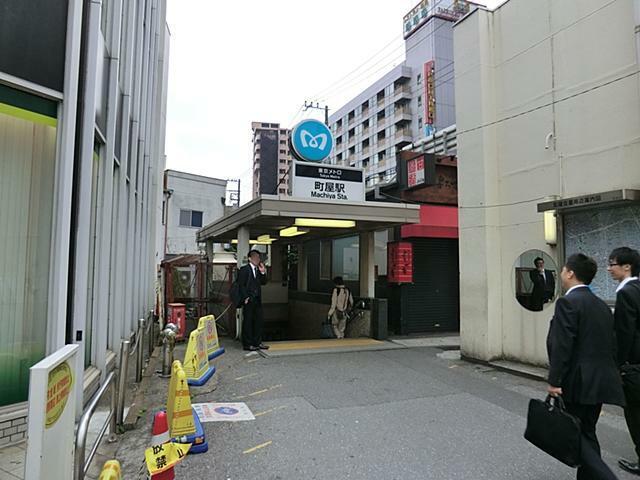 京成電鉄・東京メトロ千代田線 町屋駅