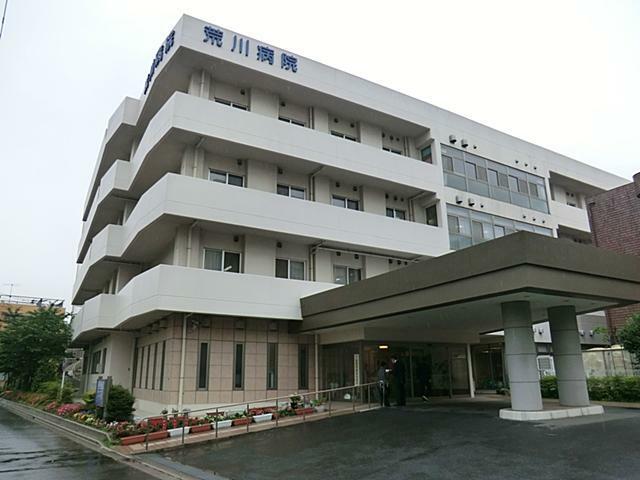 病院 荒川病院