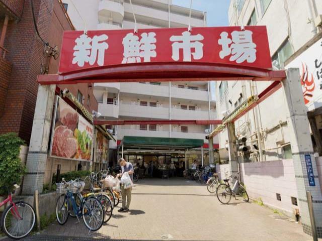 スーパー 新鮮市場 町屋店