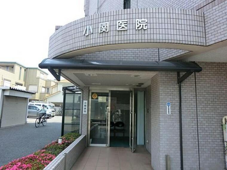 病院 小関医院