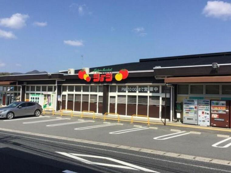 スーパー SHOJI(ショージ) 八本松南店