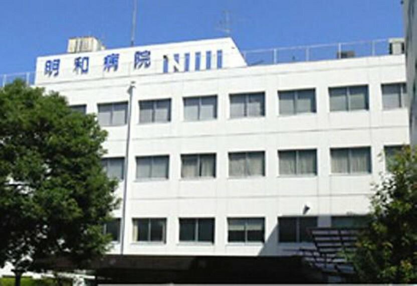 病院 【総合病院】明和病院まで1474m