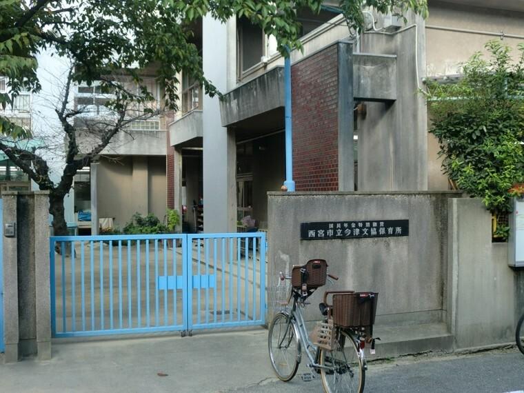 幼稚園・保育園 【保育園】今津文協保育所まで615m